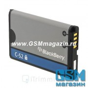 АКБ Original Blackberry C- S2 8300/8310/8320/7100/71