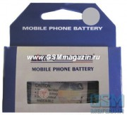 АКБ Rexpower Pantech GB200 Li-ion 650mAh